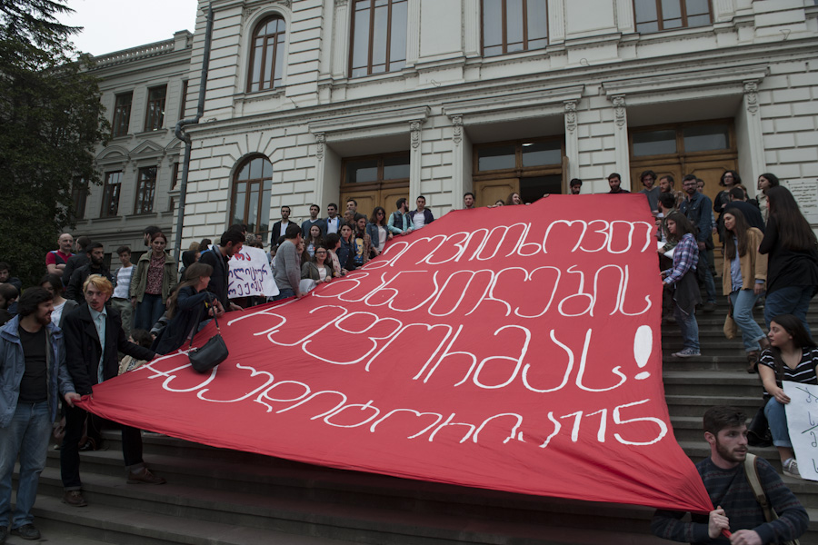 Auditorium 115 protests at TSU